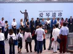 Παράταση της έκθεσης «Το ναυάγιο των Αντικυθήρων» στο Μουσείου του Παλατιού στην Απαγορευμένη Πόλη του Πεκίνου