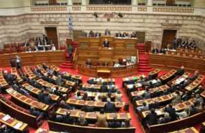 Ψηφίστηκε στην Ολομέλεια της Βουλής το Σχέδιο Νόμου του Υπουργείου Τουρισμού