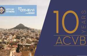 ACVB: 10 χρόνια επιτυχιών για τον τουρισμό της Αθήνας