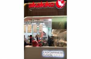 Νέο Akakiko 2GO στο Nicosia Mall