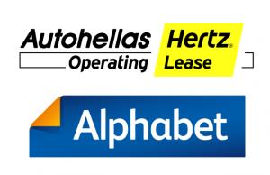 Win – win συνεργασία για Autohellas Hertz & Alphabet. Δύο μεγάλοι όμιλοι ενώνουν τις δυνάμεις τους.