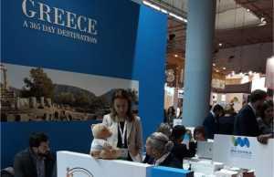 O HAPCO στην IBTM World 2018 της Βαρκελώνης Θετικά μηνύματα για την προσέλκυση παγκοσμίων συνεδρίων στην Ελλάδα