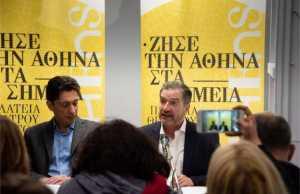 O δήμαρχος Αθηναίων Γιώργος Καμίνης παρουσίασε τα οκτώ νέα καταστήματα που ζωντανεύουν και πάλι τη Στοά Εμπόρων στην οδό Βουλής