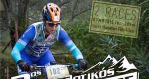 2ος Ποδηλατικός Μαραθώνιος Γέρας