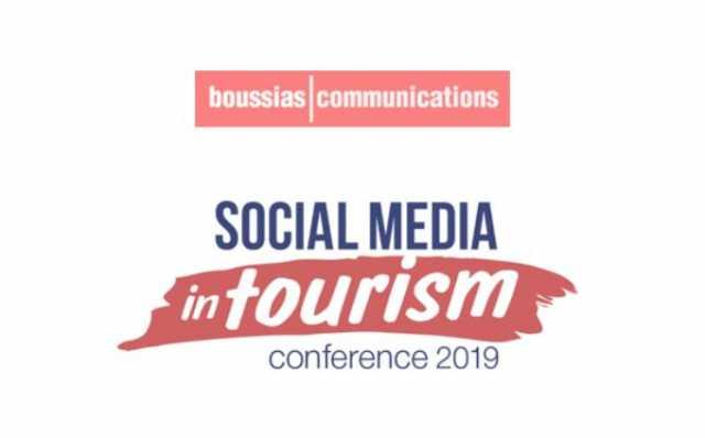 Στις 21 Ιανουαρίου το μεγάλο συνέδριο Social Media για τον Ελληνικό Τουρισμό!