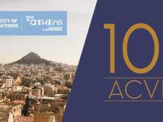 ACVB 10 χρόνια επιτυχιών για τον τουρισμό της Αθήνας