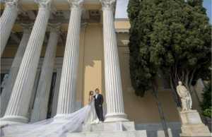 γαμήλιου τουρισμού στην Αθήνα