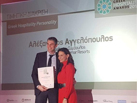 Αλέξανδρος Αγγελόπουλος, Όλγα Κεφαλογιάννη