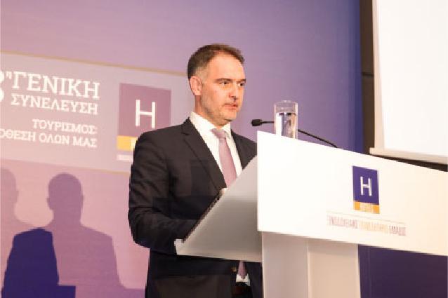 Πρόεδρος του Ξ.Ε.Ε. κ. Αλέξανδρος Βασιλικός