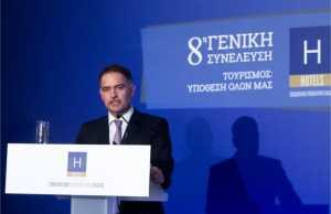 Πρόεδρος του Ξενοδοχειακού Επιμελητηρίου της Ελλάδος κ. Αλέξανδρος Βασιλικός