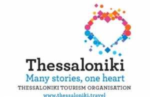Οργανισμός Τουρισμού Θεσσαλονίκης