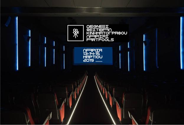 11ο Διεθνές Φεστιβάλ Κινηματογράφου Λάρισας
