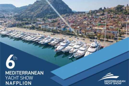 6th Mediterranean Yacht Show Nafplion - May 4 - 8, 2019