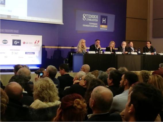 8η Ετήσια Γενική Συνέλευση του Ξ.E.E