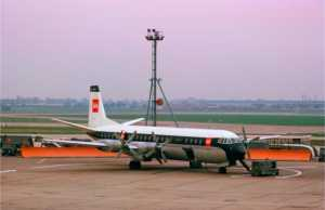 British European Airways (BEA)