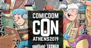 Comicdom Con Athens 2019