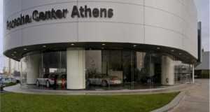 Τεράστια τουριστική προβολή της Αθήνας από την Porsche