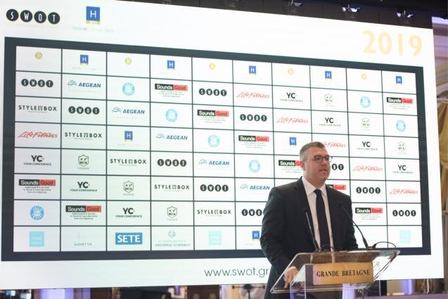 3ο Boutique Hotels Forum από τη SWOT και το Ξ.Ε.Ε.