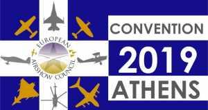 Το συνέδριο του EAC (EUROPEAN AIRSHOW COUNCIL) για πρώτη φορά στην Ελλάδα