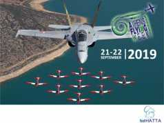 FedHATTA: Η FedHATTA στηρίζει το Athens Flying Week