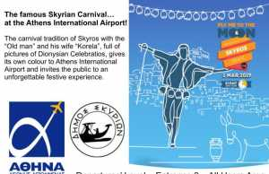 The famous Skyrian carnival at the Athens airport!