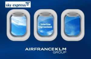Νέα συμφωνία Sky Express – Air France / KLM