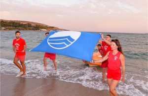 Ανακοινώθηκαν οι βραβεύσεις του Προγράμματος «Γαλάζια Σημαία» στην Ελλάδα για το 2019