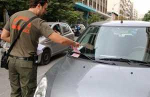 Δημοτική Αστυνομία δήμου Αθηναίων για το 2018
