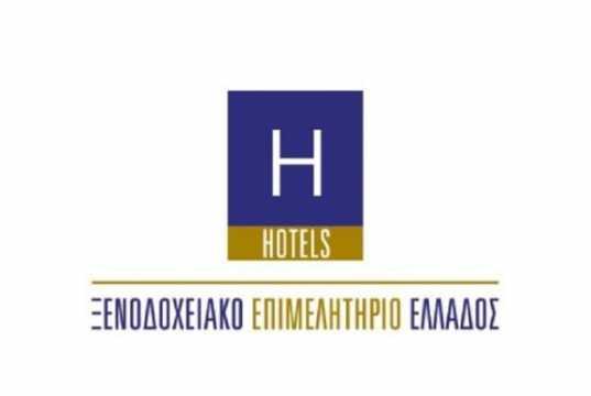 Ξενοδοχειακό Επιμελητήριο Ελλάδος