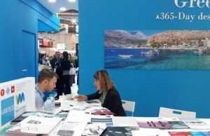 Στην υψηλότερη θέση των τελευταίων 10 ετών η Θεσσαλονίκη στον τομέα του συνεδριακού τουρισμού