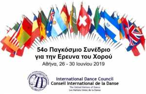 54o Παγκόσμιο Συνέδριο για την Ερευνα του Χορού