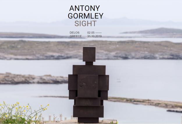 SIGHT   ANTONY GORMLEY ΣΤΗ ΔΗΛΟ   2 ΜΑΪΟΥ - 31 ΟΚΤΩΒΡΙΟΥ 2019