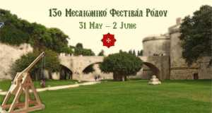 The Medieval Rose Festival of Rhodes 2019