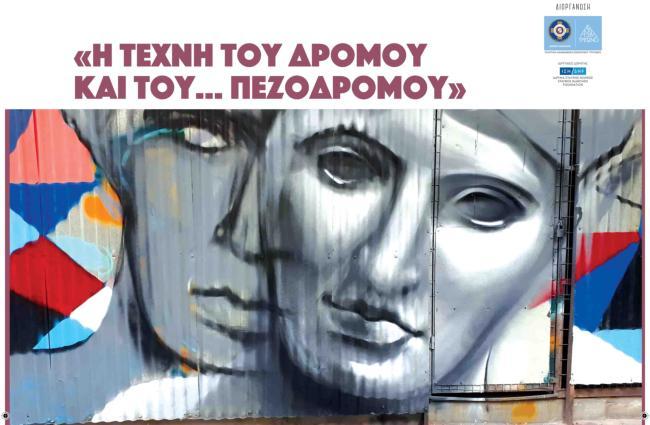 Ασιάτης/ισσα πορνό com