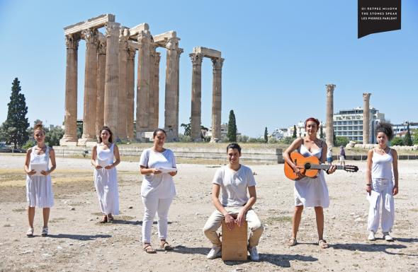 c2fbf364ca7 Η δράση «Οι πέτρες μιλούν» είναι μια πολιτιστική και τουριστική πρωτοβουλία  που διοργανώνεται για τρίτη χρονιά από την Ένωση Ξενοδόχων Αθηνών – Αττικής  και ...