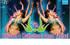 Αιγίδα ΕΟΤ σε πολιτιστικές, γαστρονομικές και αθλητικές εκδηλώσεις με υψηλό τουριστικό ενδιαφέρον