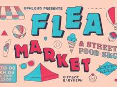 THESSALONIKI FLEA MARKET - SUMMER EDITION - 8 & 9 IOYNIOY ΣΤΗ Δ.Ε.Θ - HELEXPO