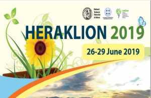 """Διεθνές Συνέδριο """"HERAKLION 2019 7th International Conference on Sustainable Solid Waste Management"""""""