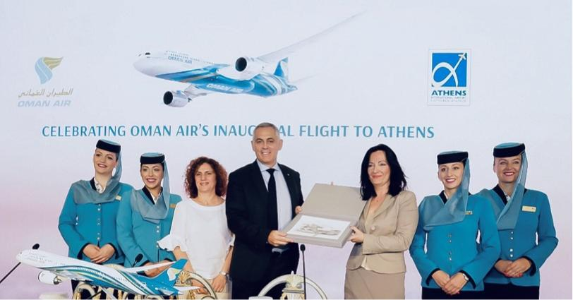 Oman Air starts Athens-Muscat service - Travelling News