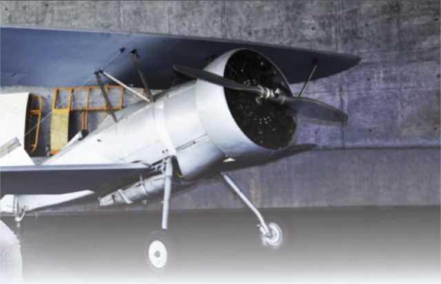 """Aviation and Flight Academy"" για 4η χρονιά"