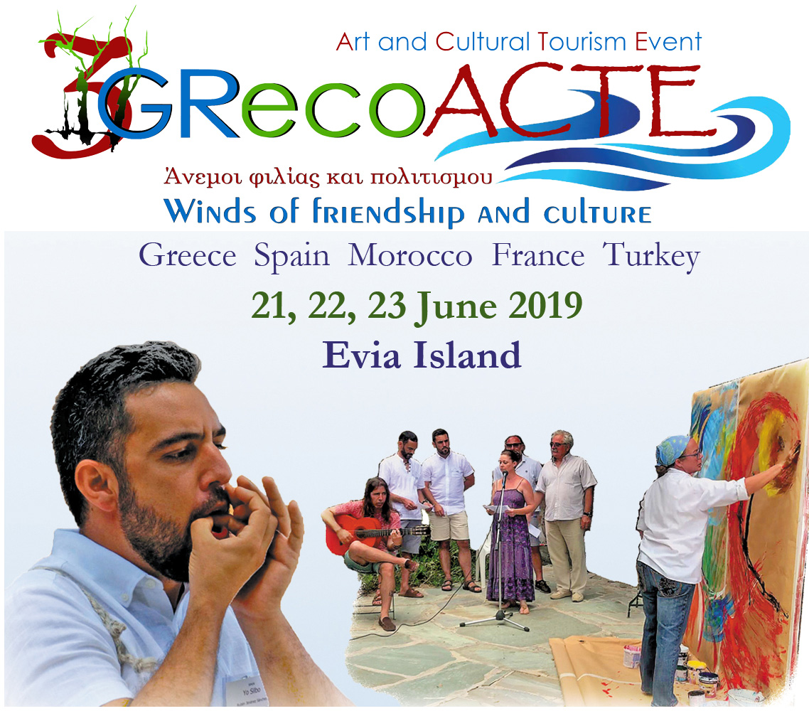 3η GRecoACTE_Art and Cultural Tourism Event