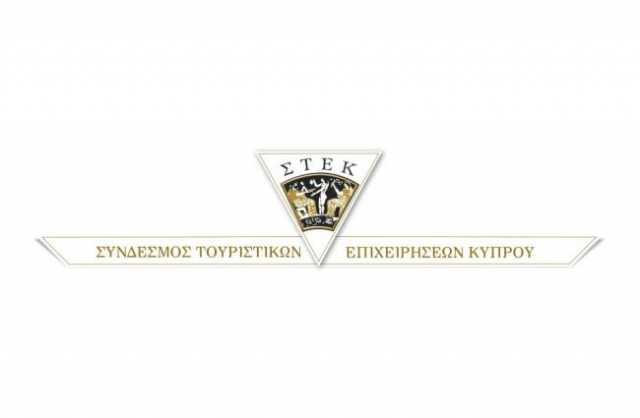 Σύνδεσμος Τουριστικών Επιχειρήσεων Κύπρου