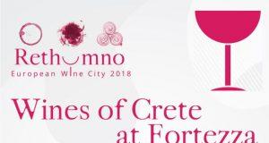 Fortezza 2019 @ Wines of Crete