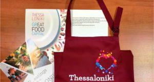 """Η """"Θεσσαλονίκη των γεύσεων"""" θα παρουσιαστεί 20-21 Ιουλίου στο National Geographic Food Festival του Λονδίνου"""
