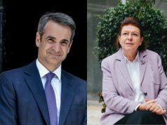 Συνάντηση του Πρωθυπουργού κ. Κυριάκου Μητσοτάκη με την Υπουργό Πολιτισμού κ. Λίνα Μενδώνη
