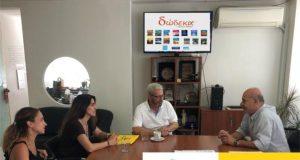 FedHATTA: Συνάντηση για στρατηγική προώθηση του ελληνικού και κυπριακού τουρισμού