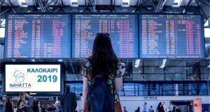 FEDHATTA: Προσοχή στα καλοκαιρινά σας ταξίδια
