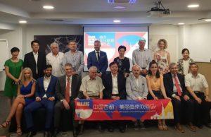 FedHATTA: Ένα ακόμη βήμα για την κινεζική αγορά