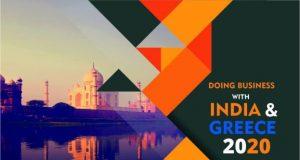 Hellenic-Indian Business Council HIBC