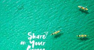 SHARE YOUR GREECE: Η νέα crowdsourcing καμπάνια της Marketing Greece μας προσκαλεί να αναδείξουμε τη δική μας Ελλάδα